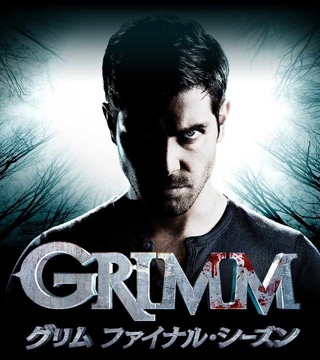 GRIMM/グリムの画像 p1_27